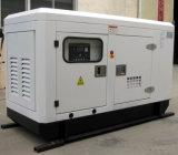 (25kVA) молчком генератор 20kw