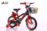 """Fabricante de bicicletas de montaña del bebé al por mayor de 12"""" 16"""" 20"""" a los niños Los niños BMX MTB bicicleta eléctrica plegable"""