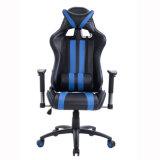 Juego de ordenador del entrenamiento que compite con la silla de la protuberancia de la oficina con el azul del soporte lumbar