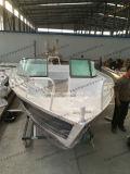 18FT 5.65m Factory Supply Aluminium Leisure Yacht