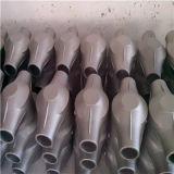 Pièces de bâti d'acier inoxydable du bâti 304L de précision