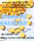 GMP Verklaarde Vitamine D3/CAS van de Versterker van de Voeding: 67-97-0