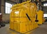 Дробилка удара потребления PF низкие/задавливать машина/оборудование для камня известки/угля/гранита/компосита/медного штуфа