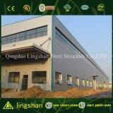 Taller/fábrica/almacén de acero galvanizados de la construcción del precio bajo