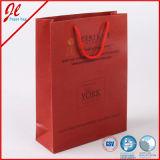 ギフトのパッケージの美しい紙袋のペーパーギフトの箱のための買物をする紙袋