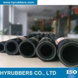 Qingdao Hyrubbers Ep 직물 삽입을%s 가진 직업적인 고무 물 호스