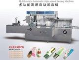 Hochgeschwindigkeitsautomatische kartonierenmultifunktionsmaschine (HTZ200)