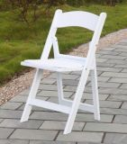 정원 Wedding를 위한 백색 Resin Folding Chair