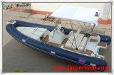 セリウム2013の指令(FQB-R600)を用いる肋骨のボート