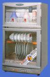 80L'armoire de stérilisation - ZTP80K-2