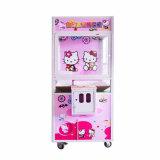Distributori automatici a gettoni della gru della branca della macchina del regalo da vendere