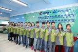 Macchina del ricamo automatizzata 2 teste per l'uniforme scolastico della maglietta e della protezione