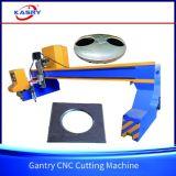 ガントリーCNC血しょうガス切断および斜角が付く機械