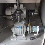 Automatische Zak 3 in 1 Machine van de Verpakking van de Koffie