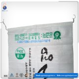 Saco de empacotamento tecido Polypropylene do arroz de China 50kg