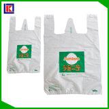 さまざまな印刷されたプラスチック小売りの食料品の買い物のTシャツのハンドル袋