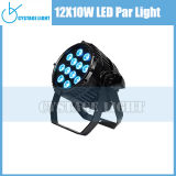 IP65 12*10W Rgbwuv 5in1 LED PAR Can Light