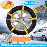 セリウムによって証明される車輪はTPUの生産者の雪鎖を連鎖する