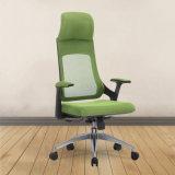 현대 백색 인간 환경 공학 메시 또는 회의실 가구 회의 사무실 의자