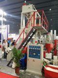 ABA película PE máquina sopladora con material reciclado