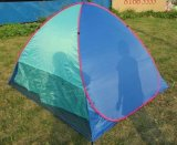 فرقعت فوق خيمة أو شاطئ خيمة مع برهان فوق بنفسجيّ