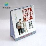 Impression de calendrier de style chinois (pour célébrer le festival)