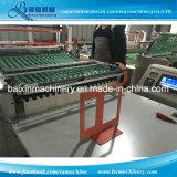 BOPPの機械を作る側面のシーリングヘッダのポリ袋