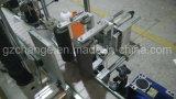Una máquina de etiquetado de la botella del aceite de mesa del tarro de las caras de la escritura de la etiqueta 3