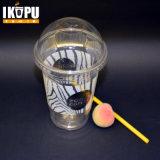 رابعة [كستومد] شفّافة بلاستيكيّة محبوب فنجان
