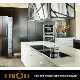 島デザインTivo-0142hの現代黒い/Whiteの台所食料貯蔵室のキャビネット
