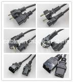 연장 전기줄, 프랑스 연장 전기줄, IP44 연장 전기줄