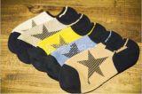Fantastischer Sterneinfacher Patten-strickende Tief-Schnitt-Knöchel-Socke