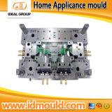 家庭電化製品の部品のためのプラスチック型