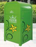 側面の開始遊園地のゴミ箱(HW-96)