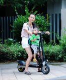 Portable bici eléctrica del mini plegamiento de 8 pulgadas con el asiento de los cabritos