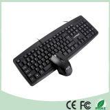 Лучшие продажи беспроводной клавиатуры и мыши Combo Set