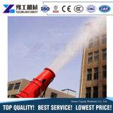 최신 판매 휴대용 물안개 스프레이어 대포 기계