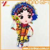 Kundenspezifischer Peking-Operen-Zeichen-Kühlraum-Magnet (YB-HR-6)