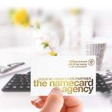 Hot Stamping de transferencia de calor de la lámina de aluminio Aluminio Holografica de tarjeta de visita