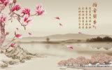 The Lotus Pond Under The Sunset Peinture Chinese Waterproof Corrk Board pour la salle de lecture Décoration Numéro de modèle: Wl-007