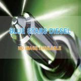 В общей топливораспределительной рампе Bosch форсунки цилиндра № 0 445 110 307