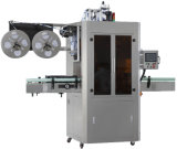 Cabezal único manguito de reducción de la máquina de etiquetado automático