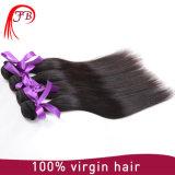 100%년 Virgin Remy 브라질 머리 매끄러운 직모 직물