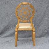 Câmara de ar durável do ouro e casamento da tela que janta a cadeira (YC-D230)