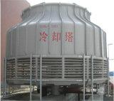 15 Tonnen Edelstahl-industrielle Eis-Block-Maschinen-Behälter-des Eis-Schnitzens
