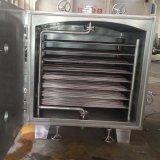 Сушильщик подноса вакуума с низкой температурой