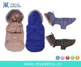 Maglia del pattino per i vestiti termici del cane dei cani