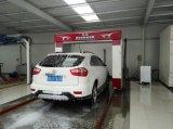 Sistema de lavagem do carro semiautomático de Touchless