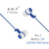 布デザイン方法様式の耳エムピー・スリー円カラーヘッドホーン