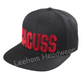 (LSN15068)新しい急な回復時代のブラシのプリントによって合われる帽子